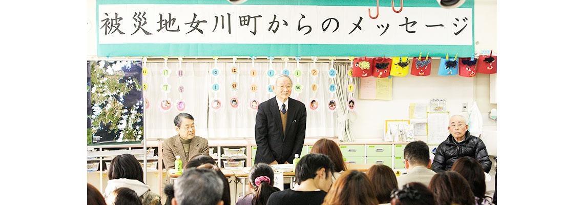 地域公開講座 女川町からのメッセ―ジ