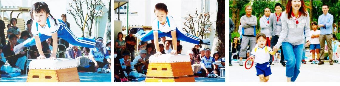 運動会 跳び箱 親子競争