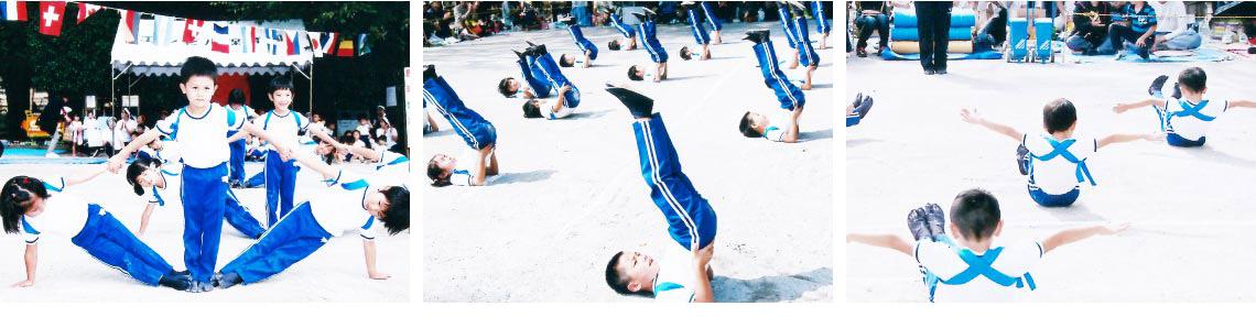 運動会 体操